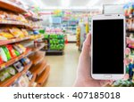 man use mobile phone  blur... | Shutterstock . vector #407185018