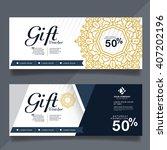 gift voucher premier color | Shutterstock .eps vector #407202196