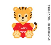 tiger and heart | Shutterstock .eps vector #407244568