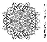 mandala. the central element in ... | Shutterstock .eps vector #407273029