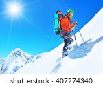hiker on the trek in himalayas | Shutterstock . vector #407274340