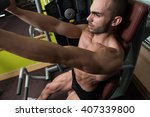 man doing fitness training on a ... | Shutterstock . vector #407339800