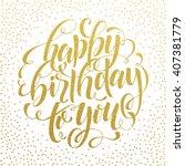 happy birthday to you vector... | Shutterstock .eps vector #407381779