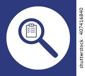 checklist icon vector.