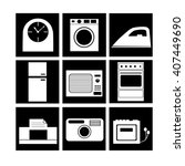 icon set for store. kitchen... | Shutterstock .eps vector #407449690