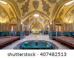 kashan  iran   december 9  2015 ... | Shutterstock . vector #407482513