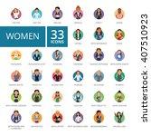 women. vector flat design. icon ...   Shutterstock .eps vector #407510923