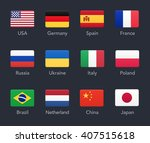 country flags icons. vector... | Shutterstock .eps vector #407515618