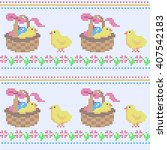 seamless pattern with easter... | Shutterstock . vector #407542183