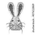 hand drawn decorative head of... | Shutterstock .eps vector #407612869
