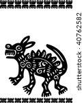 american ornament dog | Shutterstock .eps vector #40762582