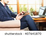 closeup image handsome man... | Shutterstock . vector #407641870