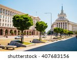 independence square  national... | Shutterstock . vector #407683156