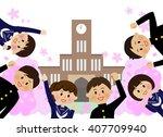students smile uniform... | Shutterstock . vector #407709940