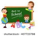 illustration featuring school... | Shutterstock .eps vector #407723788