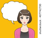 asian woman character with...   Shutterstock .eps vector #407742730