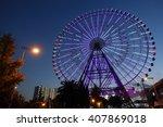 ferris wheel in japan | Shutterstock . vector #407869018