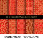 chinese seamless background... | Shutterstock .eps vector #407960098