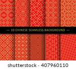 chinese seamless background... | Shutterstock .eps vector #407960110