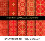 chinese seamless background... | Shutterstock .eps vector #407960134