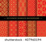 chinese seamless background... | Shutterstock .eps vector #407960194