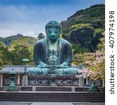 great buddha  daibutsu ... | Shutterstock . vector #407974198