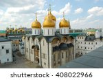 Moscow. Russia.  The Assumptio...