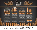 beer restaurant brochure vector ... | Shutterstock .eps vector #408107410