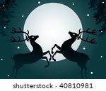 rein deers love in front of a... | Shutterstock .eps vector #40810981
