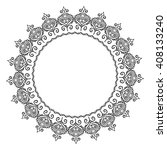 Heart  Flower  Mandala  Round...