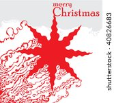 beautiful christmas star | Shutterstock .eps vector #40826683