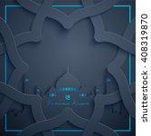 Ramadan Kareem Background...