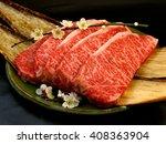 japanese wagyu beef steak cuts... | Shutterstock . vector #408363904