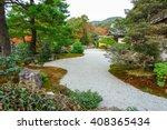 Gravel Design In Japanese Zen...