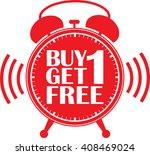 buy 1 get 1 free red alarm...