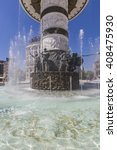 Small photo of SKOPJE, MACEDONIA - APRIL 14, 2016:Statue of Alexander the Great on main square in downtown of Skopje, fountain detail.