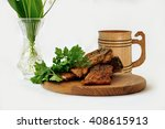 crispy grilled fish with parsley | Shutterstock . vector #408615913