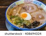 delicious mukashi chashu ramen... | Shutterstock . vector #408694324