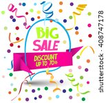big sale colorful abstract... | Shutterstock .eps vector #408747178