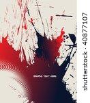 ink splash | Shutterstock .eps vector #40877107