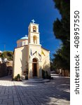 Small photo of Kanala orthodox church in Kithnos, Greece