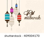nice and beautiful vector... | Shutterstock .eps vector #409004170