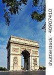 Beautiful  view of the Arc de Triomphe, Paris - stock photo