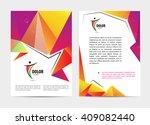 vector document  letter or logo ... | Shutterstock .eps vector #409082440