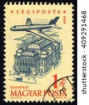 Small photo of SINGAPORE â?? APRIL 22, 2016: A stamp printed by Hungary to commemorate 40th Anniversary of Hungarian Airpost Stamps shows House of the Opera, Budapest, circa 1958
