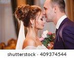 wedding couple indoors is... | Shutterstock . vector #409374544