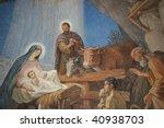 nativity scene  bethlehem... | Shutterstock . vector #40938703