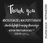 alphabet  hand print  letters ... | Shutterstock .eps vector #409668388