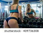 back view of sexy girl near... | Shutterstock . vector #409736308