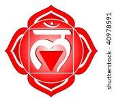 chakra series  muladhara or... | Shutterstock . vector #40978591